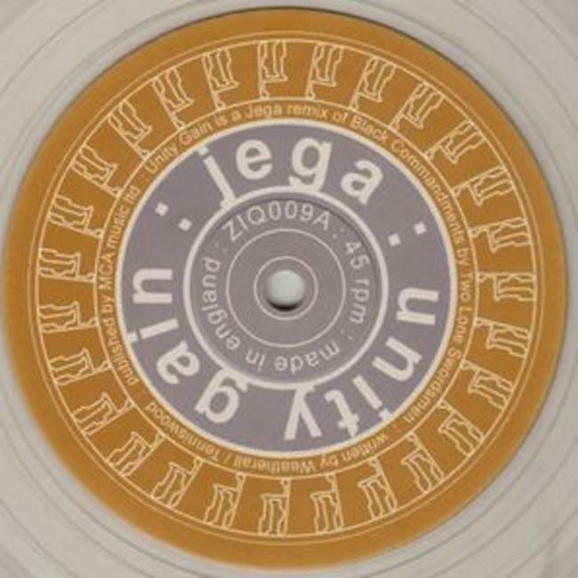 ZIQ009_Jega_KidSpatula-650x650.jpg