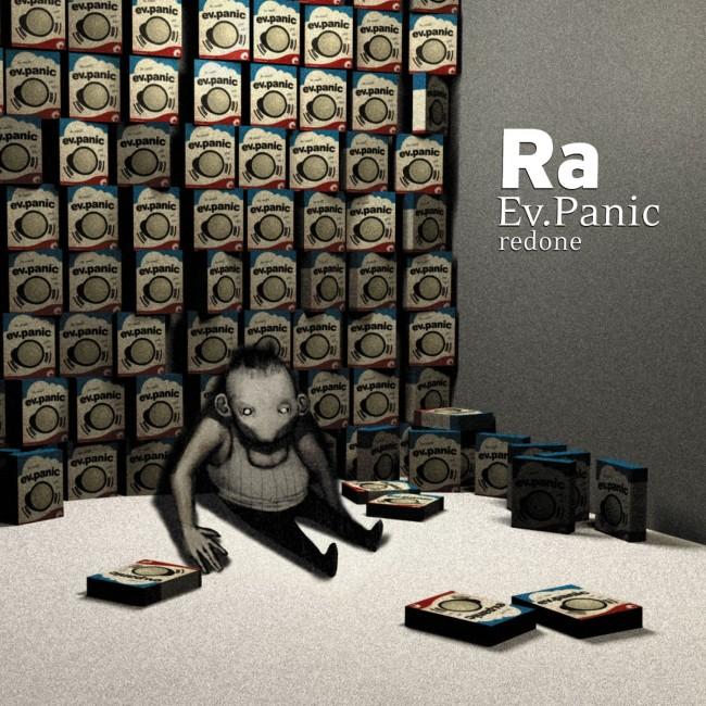 ZIQ125_Ra_EvPanic